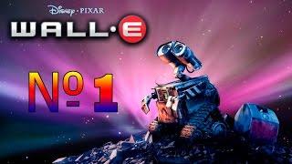 Прохождение Игры ВАЛЛ-И Часть 1 (WALL-E Part 1)