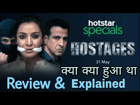 Hostages Season 2, Hostages Season 2 All Episodes, Hostages Season 2 Web series, Hostages 2, Review,