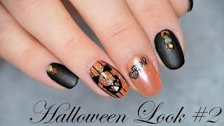 🎃HALLOWEEN LOOK #2 | Pumpkin & Pigments | Danana - YouTube