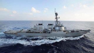 US Navy destroyer warns Iranian vessels full download video download mp3 download music download