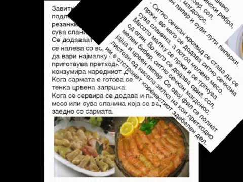 Eco Food : Part 2 - Еко Храна : Втор Дел