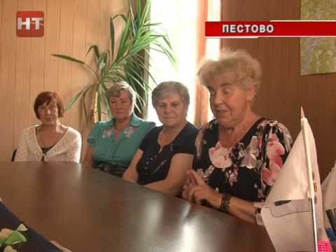 В рамках мероприятий, посвященных Дню Пестовского района, состоялась встреча председателя областной Думы Елены Писаревой с ветеранским активом