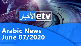 Arabic News June 7/2020
