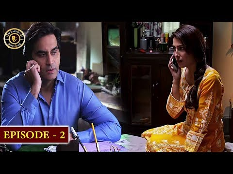 Meray Paas Tum Ho Episode 2 | Ayeza Khan | Humayun Saeed | Top Pakistani Drama