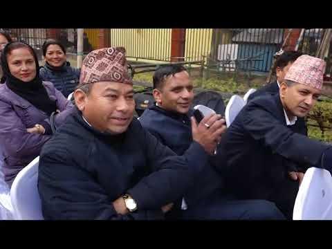 (Bhukampa Smriti Diwash - Duration: 6 minutes, 3 seconds.)