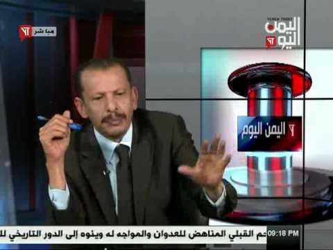 اليمن اليوم 27 12 2016