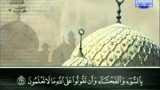 الختمة المجودة  الحزب الثالث عبد الباسط عبد الصمد