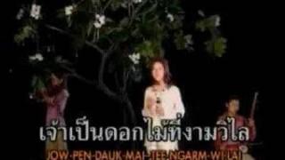 Video Duang Jam Pa MP3, 3GP, MP4, WEBM, AVI, FLV Agustus 2018