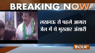 CM Adityanath orders transfers of Mukhtar Ansari from Lucknow prison