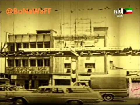 ولادة دستور دولة الكويت