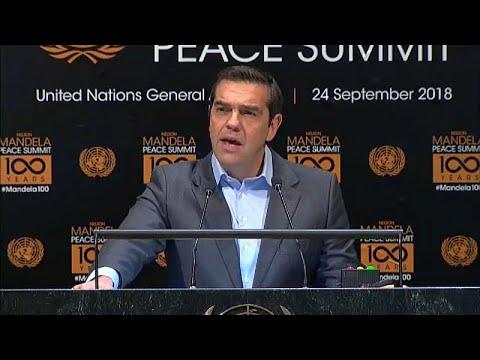 Τσίπρας στον ΟΗΕ: Η Ελλάδα αφήνει πίσω της την λιτότητα