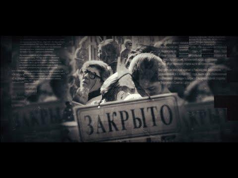 Жизнь после шока: 20 лет назад правительство России и ЦБ объявили дефолт - DomaVideo.Ru