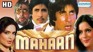 Mahaan {HD}  Amitabh Bachchan  Waheeda Rehman  Parveen Babi  Zeenat Aman  Hindi Full Movie