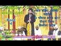 Nizamat Akram Jalalpuri Farhan Barkati Part 4 Naatiya Mushaira Kichocha Shareef 2017 HD India