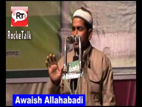 Video Jab Zamane mai Gareebo ka Maseeha aa Gaya Naat Shareef by Awaish Allahabadi Naat Shareef  Pratapgarh download in MP3, 3GP, MP4, WEBM, AVI, FLV January 2017