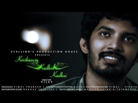 K3-Krishnavin Kadhal Kadhai short film
