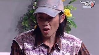 Video Hài Kịch Mới Nhất - Đầy tớ khôn ngoan - Hài Hoài Linh Cười Vỡ Bụng 2018 MP3, 3GP, MP4, WEBM, AVI, FLV Oktober 2018