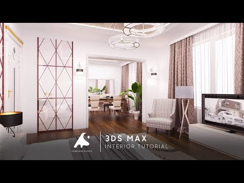 Download 3d max interior design modeling vray photoshop for 3d max interior design