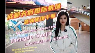 A tour inside China's newest mega airport – ChengDu TianFu International