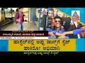 Kannada appu dance video song