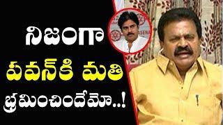 TDP Leader Kotam Reddy Srinivas Reddy About Pawan Kalyan