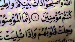 QURAN LEARNING - BELAJAR QIROAH MAQRO' KHOTMIL QUR'AN UNTUK AWWAN (FOR BEGINNER)