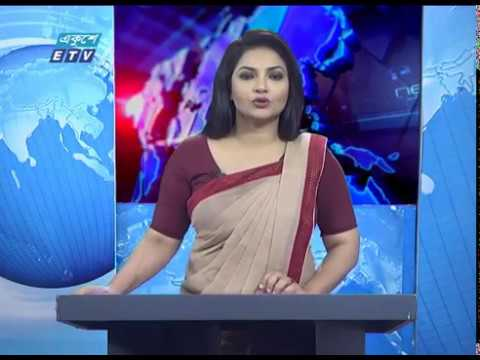01 Am News  || রাত ০১ টার সংবাদ || 29 March 2020 || ETV News