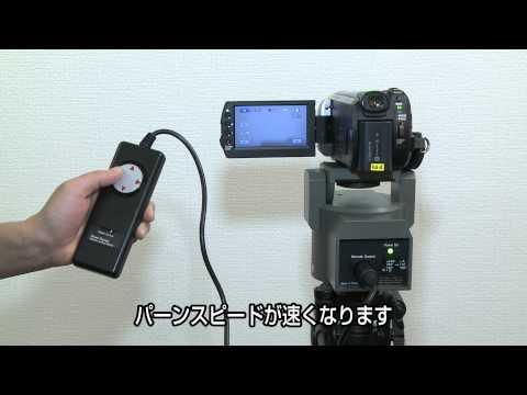 リモート電動雲台 bescor MP-101 セッティング方法(レンタル)