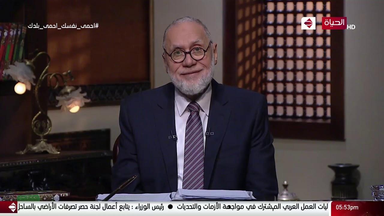 الطريق إلى الله - د. محمد مهنا: كان رسول الله ما خير بين أمرين إلا واختار أيسرهما