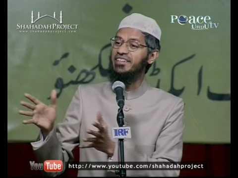 HQ: Jihad aur Dahshatgardi – Dr. Zakir Naik (Urdu) [Part 1/19]