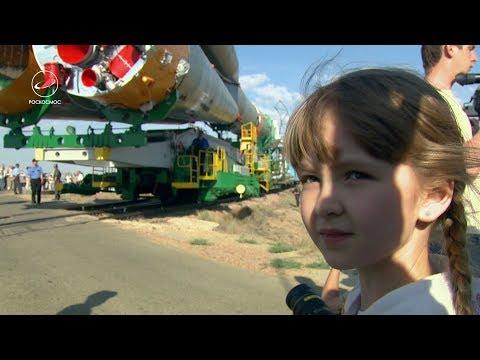 Развивается туризм накосмические объекты России