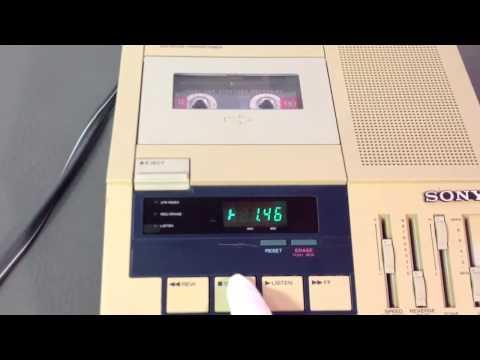 Sony BM-75