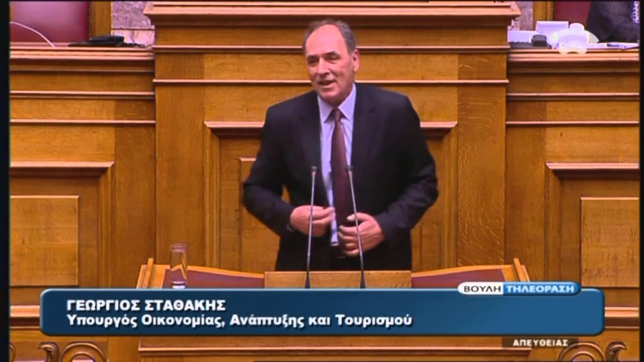 Γ.Σταθάκης(Υπουργός Οικονομίας Αναπτ.Τουρ.)(Μεταρρύθμιση Ασφαλιστικού-Συνταξιοδοτικού)(08/05/2016)