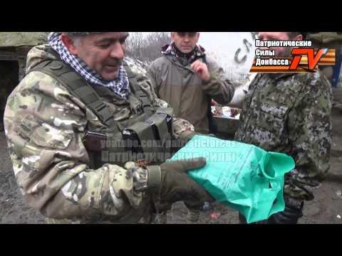 Освобожденный Красный Партизан. 23.01.15