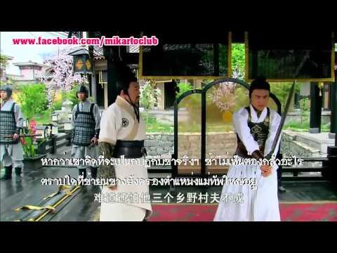 ตอนที่5 หนังจีนลิขิตรักจอมจักรพรรดิ Chinese series 中国系列 Joe Chen Qiao En. ซับไทย