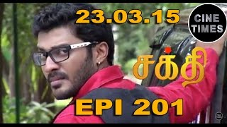 Shakthi 23-03-15 Sun Tv Serial Episode 201