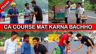 Video CA Course Mat Karna Bachho - Bakchodi Ki hadd - Ep 39 -TST MP3, 3GP, MP4, WEBM, AVI, FLV Maret 2019