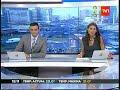 AVRIL LAVIGNE SE PRESENTA EN VIVO EN CHILE MOVISTAR ARENA 24HORAS TARDE 09 05 2014