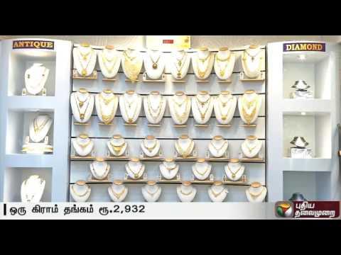 Gold-Silver-Price-Update-04-10-16-Puthiya-Thalaimurai-TV