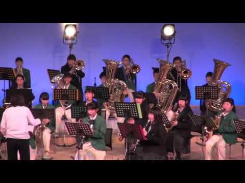 美幌中学校・美幌高校合同演奏『アルヴァマー序曲』『組曲「宇宙戦艦ヤマト」より』