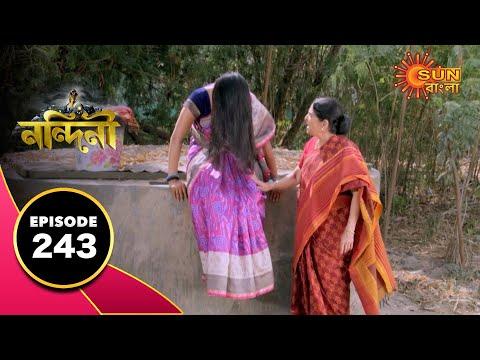 Nandini - Full Episode | 20th July 2020 | Sun Bangla TV Serial | Bengali Serial