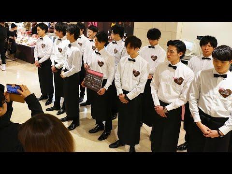 """""""イケメン販売員""""からチョコ VD商戦で百貨店"""