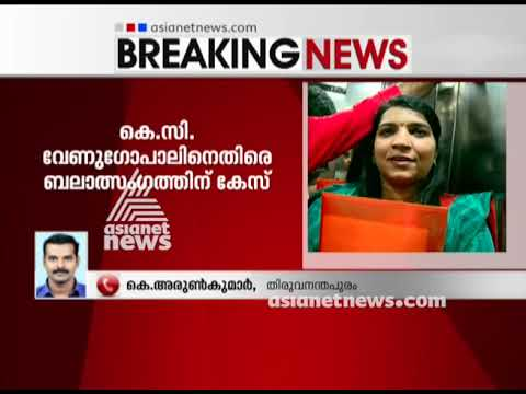 Unnatural Sexual Abuse Case Against Oommen Chandy On Saritha S Nair's Complaint