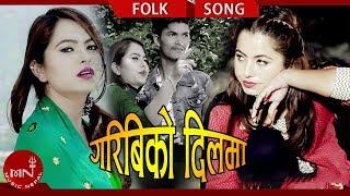 Garib Ko Dil Ma - Surya B.K. & Tika Pun