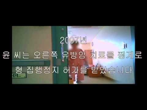 故하지혜님 사건 진상규명을 위한 광고비 모금 프로젝트