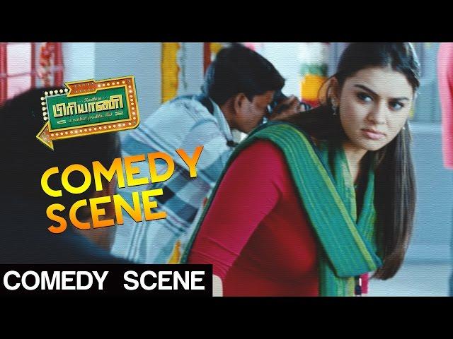 My Boss malayalam movie comedy - YouTube