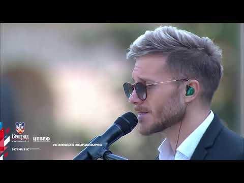 ® SASA KOVACEVIC - Bez tebe me nema (live koncert)