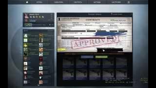 В этом видео снова будем крафтить оружие из новой коллекции приятного просмотра!--------------------------------------------------------------Пожертвования : https://steamcommunity.com/tradeoffer/new/?partner=119763295&token=Vdu2nUGpГруппа вк  http://vk.com/club54401172