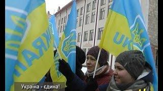 Україна - єдина! Ніжин 20.01.2017
