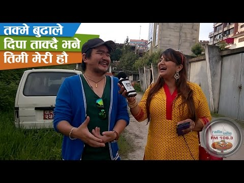 Takme Buda Comedy With Dipa Shree Niraula